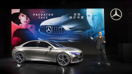 Mercedese A-klassi ideeauto